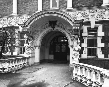 University House