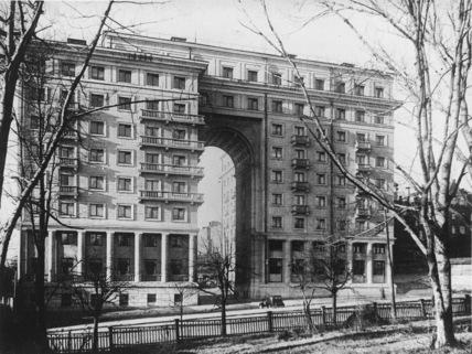 Blocks of Flats, Chkalov Street