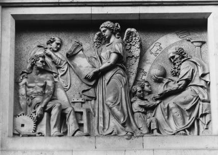 National Westminster Bank