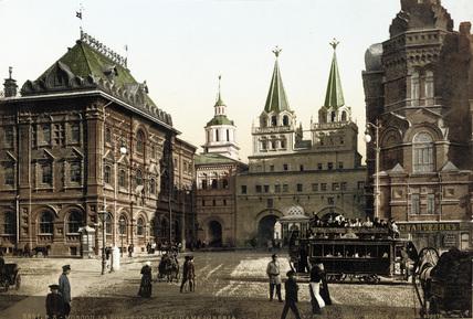 Iverskaya Chapel