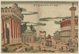 A capriccio view of Rome