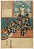 Man seated by a bath