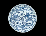 Dish with underglaze blue decoration