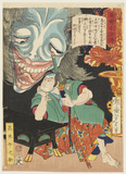 Takagi Umanosuke and the ghost of a woman