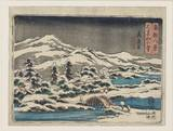 Mount Mikasa in the snow