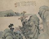 Landscape with a traveller on a bridge
