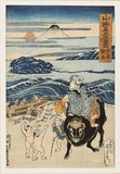 Dried Fish of Sagami' (Woman on ox by the sea.)