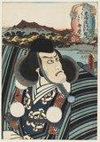 Hashimoto between Arai and Shirasuga, Benkei