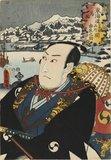 Actor as Yuranosuke at Takanowa between Nihonbashi & Shinagawa.