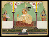 Maharaja Raj Singh of Sawar in a garden arcade