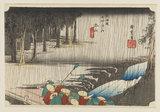 Woodblock print - Tsuchiyama (Haru no ame)