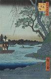 The Onmaya Embankment Sumida River. No. 105