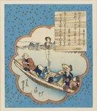Boating party & monkey.