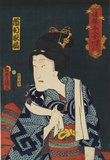 The Actor Ichimura Kakitsu IV in the Female Role of Ikazuchi no Otsuru
