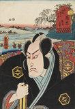 Fujieda: Kumagai Naozane