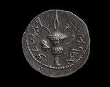 Roman provincial silver coin