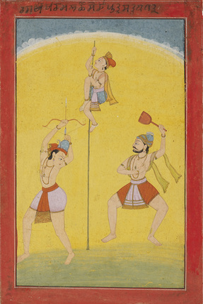 The {ragaputra} Khokhara (Sosara)