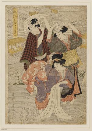 Group of washerwomen