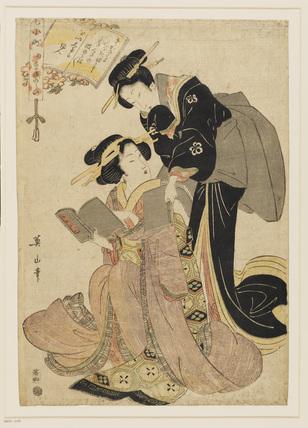 Sõshiarai-Komachi