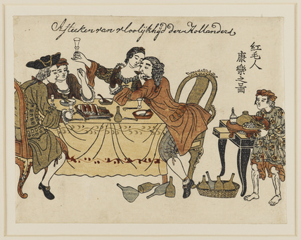 Two Dutch gentlemen & their ladies making merry over a meal