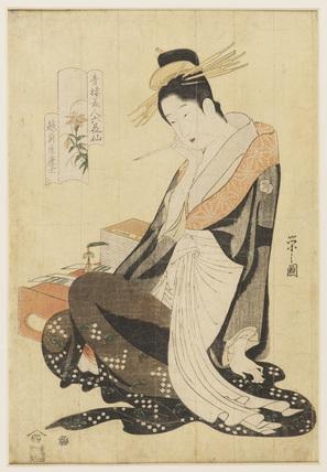 The Courtisan Morokoshi of Echizen-ya holding a writing brush