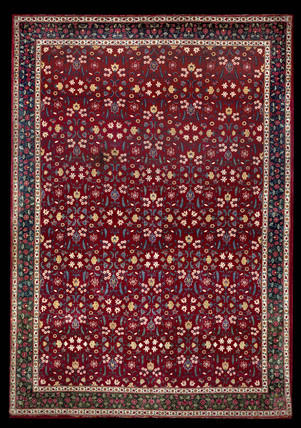 Mughal Carpet By Indian At Ashmolean Museum