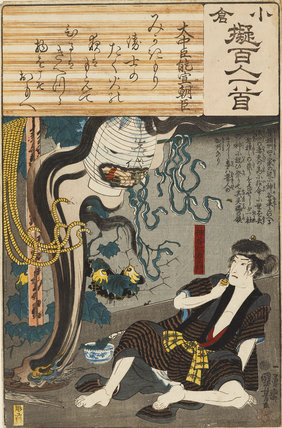 Ōnakatomi no Yoshinobu: the ghost of Oiwa emerges from a lantern (Ōnakatomi no Yoshinobu)