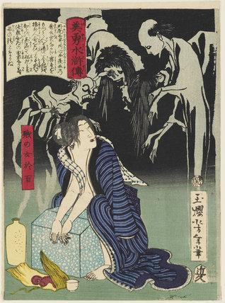 Shizunome Ohyaku haunted by ghosts (Shizunome Ohyaku)
