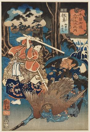 Itahana: Minamoto Yoshitsune fencing with tengu demons (Itahana: Onzōshi Ushiwakamaru)