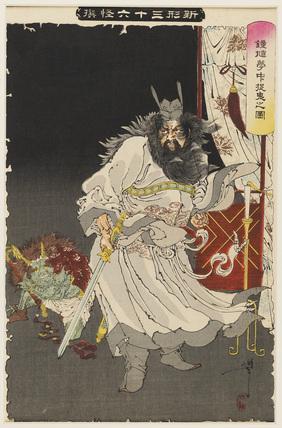 Shōki Capturing a Demon in a Dream