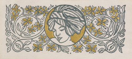 Headpiece on page 156 from 'Gerard de Nerval: Histoire de la Reine du Matin & de Soliman Prince des Geniés'
