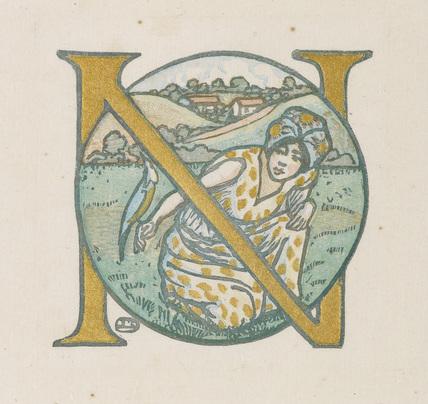 Letter N from 'Gerard de Nerval: Histoire de la Reine du Matin & Soliman Prince des Geniés'
