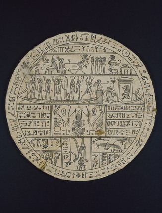 Amuletic disk (hypocephalus) made for Tasheritenkhonsu