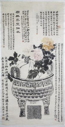 Peonies in a bronze vessel