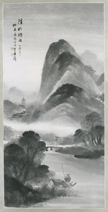 Stream and Willows in Mist and Rain