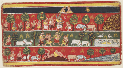 Page from a series of the Bhagavata Purana