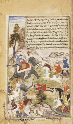 Scene of battle between King of Anga and Pandavas