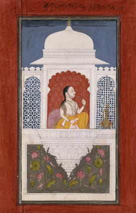 Prince Sagat Singh seated smoking a huqqa above a lotus pond