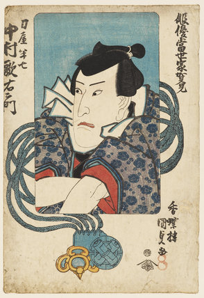 Nakanuwa Utaemou III - Bust portrait of actor in his role of Katanaya Haushichi