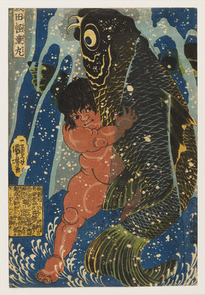 Sakata Kaido-maru wrestles with a giant carp