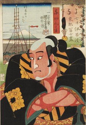 Actor no Kampai
