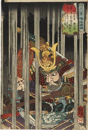 Nobunuga & Yoshimoto fighting in rain.