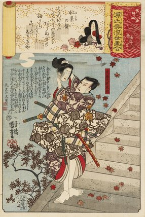 Samurai on steps holding a severed head