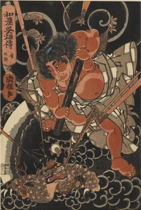 Kintoki killing a giant bear with his huge axe