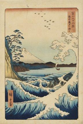 Suruga Satta no Kaijo. Fuji from the seashore at Boshu Hota