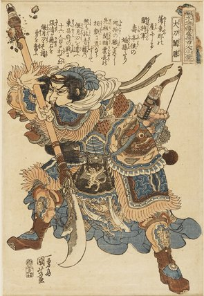 Daito Kwansho using the butt of his glaive to parry stones flung by Botsu-usen Chosei at the battle of Tosho-fu.