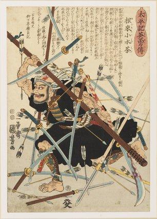 Negoro no komizucha dressed as a warrior monk, fighting.