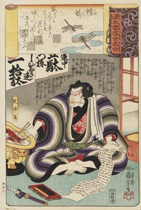 Kagerou Akithushima; Villain with writing brush in teeth & holding an open scroll & a hibachi