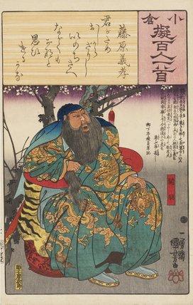Kwan-yu seated