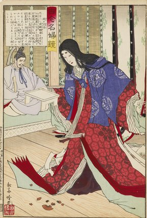 Woman dropping a sake cup in front of her master